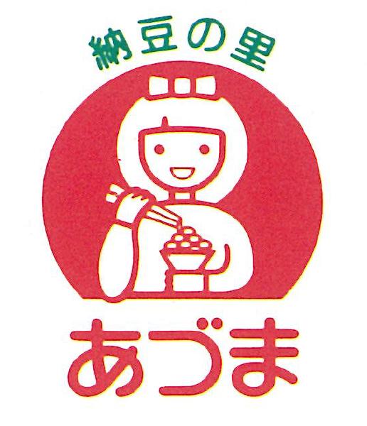 平成4年頃(1992年)