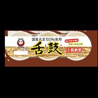 納豆小粒を使用した商品