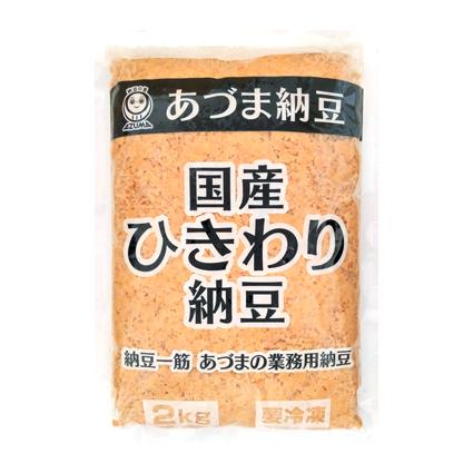 国産ひきわり納豆2kg