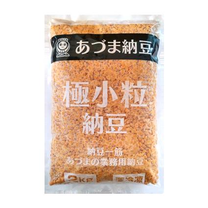 極小粒納豆2kg