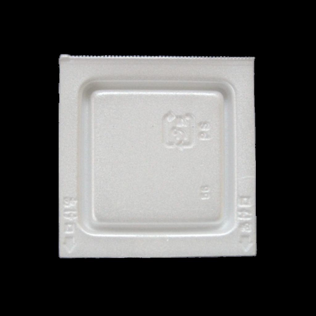 冷凍極小粒トレー45g