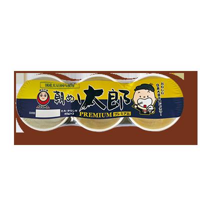 朝めし太郎プレミアムカップ3