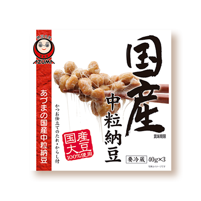 国産中粒納豆(東日本・西日本)3P