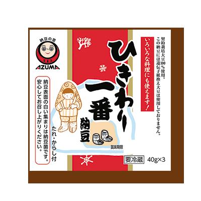 ひきわり一番納豆3P