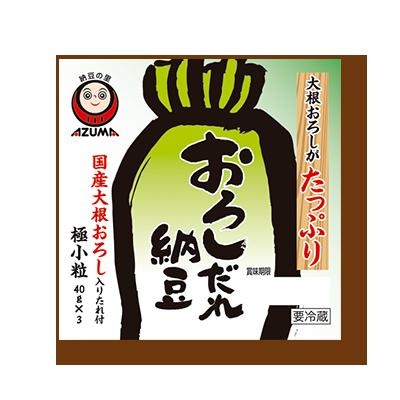 おろしだれ納豆(北海道・東日本・西日本)3P