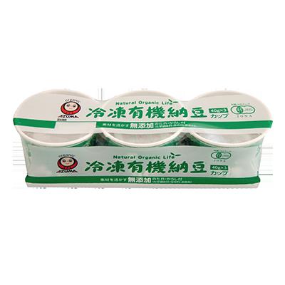 冷凍有機納豆カップ40g×3